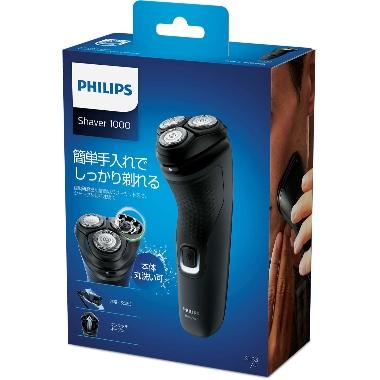 Elektriskais skuveklis Philips Series 1000 S1133/41