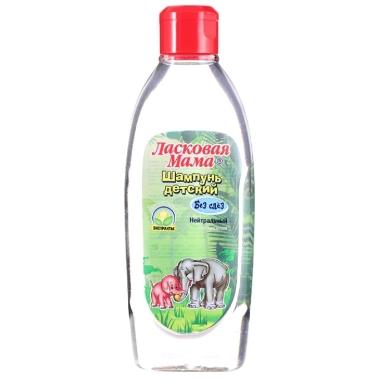 Šampūns bērniem Mama, 250 ml