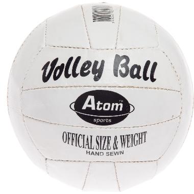 Volejbola bumba Atom balta, Ø 20 cm